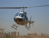 image of a survey helicopter Promap Surveys South Africa